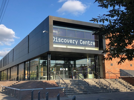 New branding for Leeds Discovery Centre